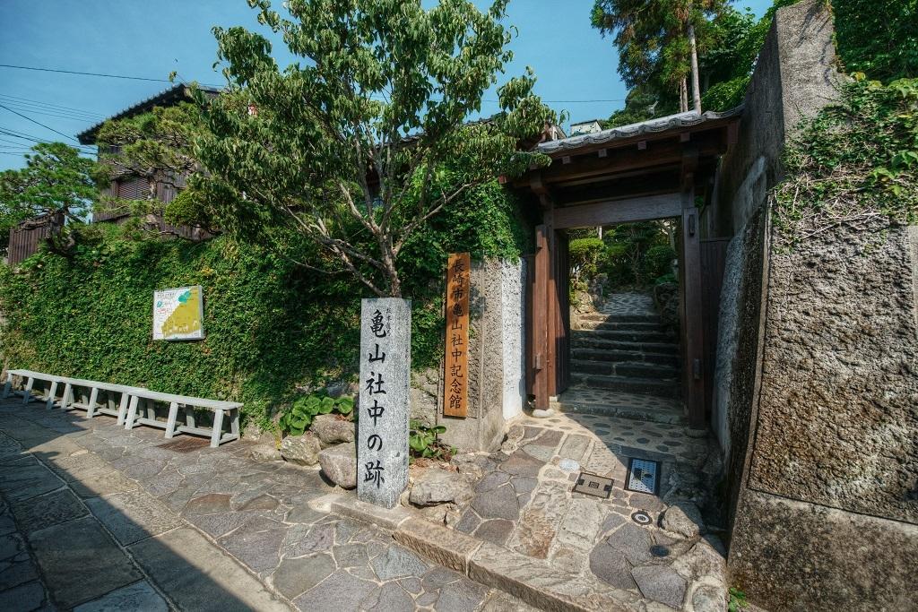 長崎市亀山社中記念館-1