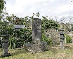 本渡殉教公園(本戸城跡)-1