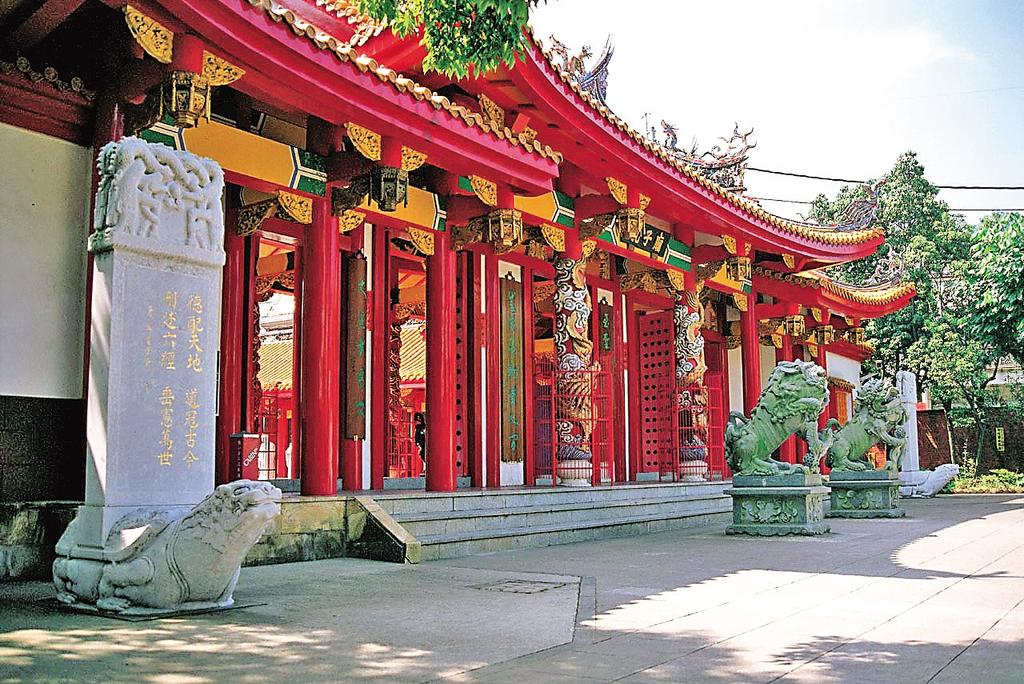 Confucian Shrine & Historical Museum of China-3