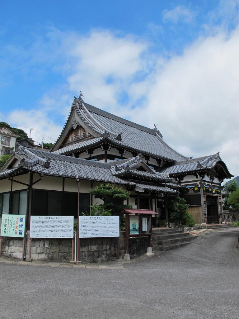 福済寺-3