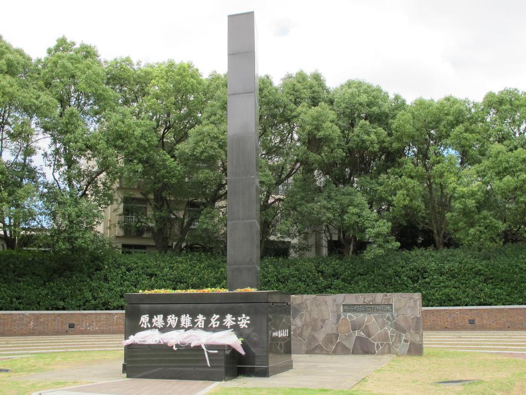 Nagasaki Hypocenter Park-1