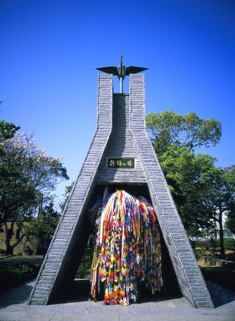 平和公園(平和祈念像、平和之泉)-3