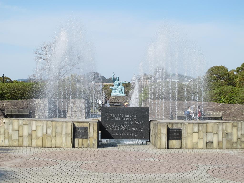 平和公園(平和祈念像、平和之泉)-2