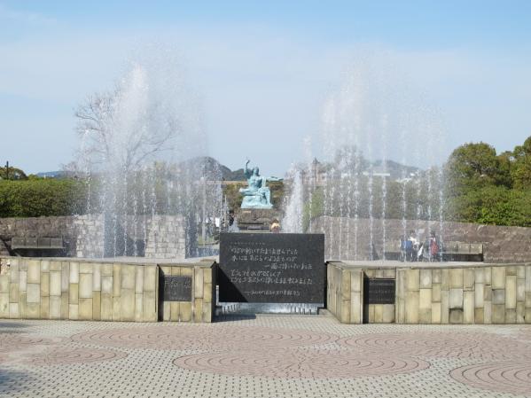 평화 공원 / 평화기념상・평화의 분수대 (平和公園 / 平和祈念像・平和の泉)-2