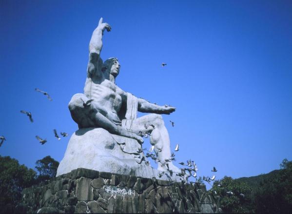 平和公園(平和祈念像、平和之泉)-0
