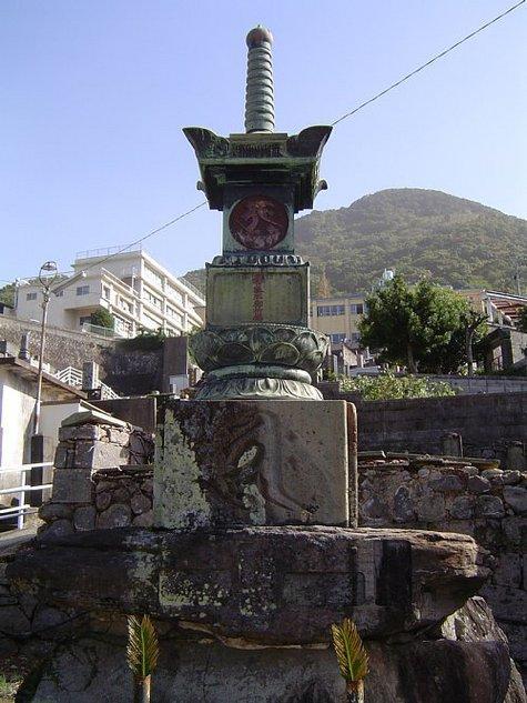 青銅塔(からかねとう)-1