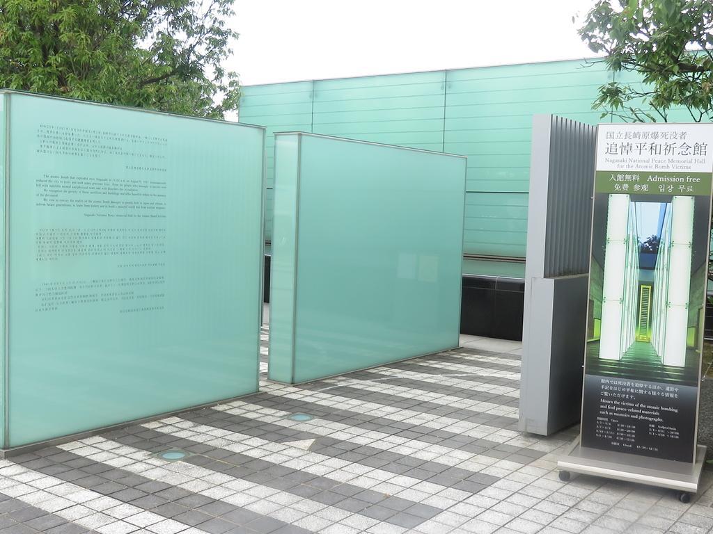 国立長崎原爆死没者追悼平和祈念館-1