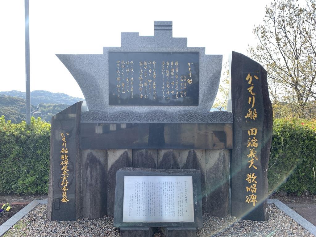 浦頭引揚記念平和公園・資料館-3