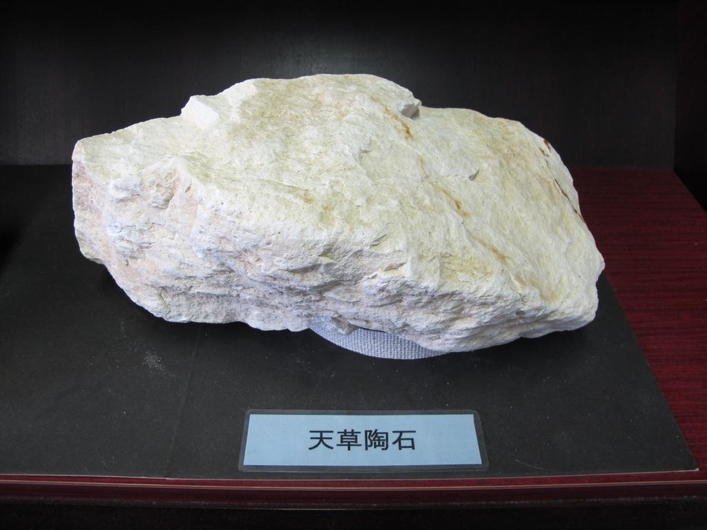 三川内焼伝統産業会館(三川内焼美術館)-6
