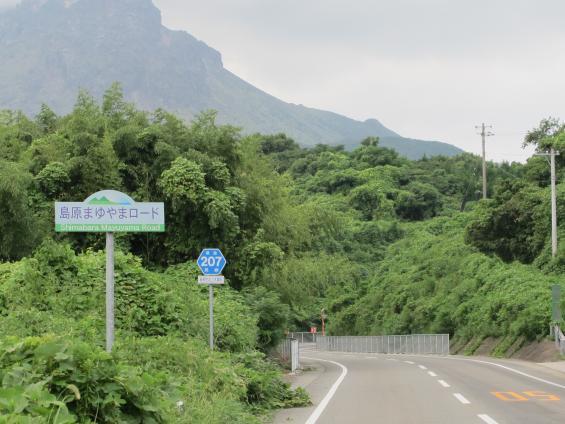 島原まゆやまロード-1