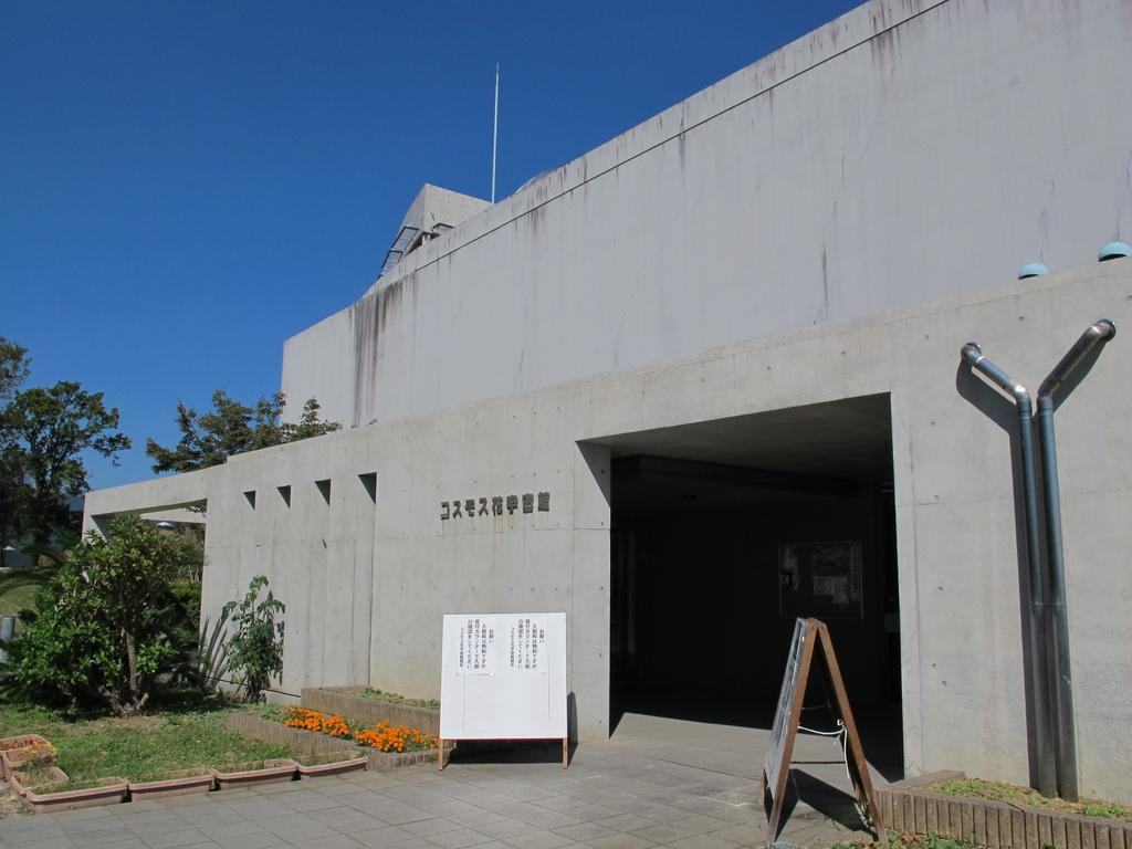 白木峰高原コスモス花宇宙館-2