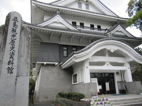 Goto Tourism and Historical Materials Museum-0