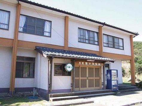 田の浦温泉-1