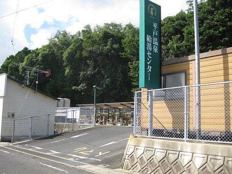 平戸温泉給湯センター-1