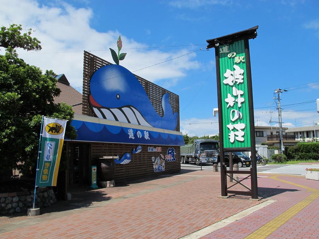 道の駅 彼杵の荘-0