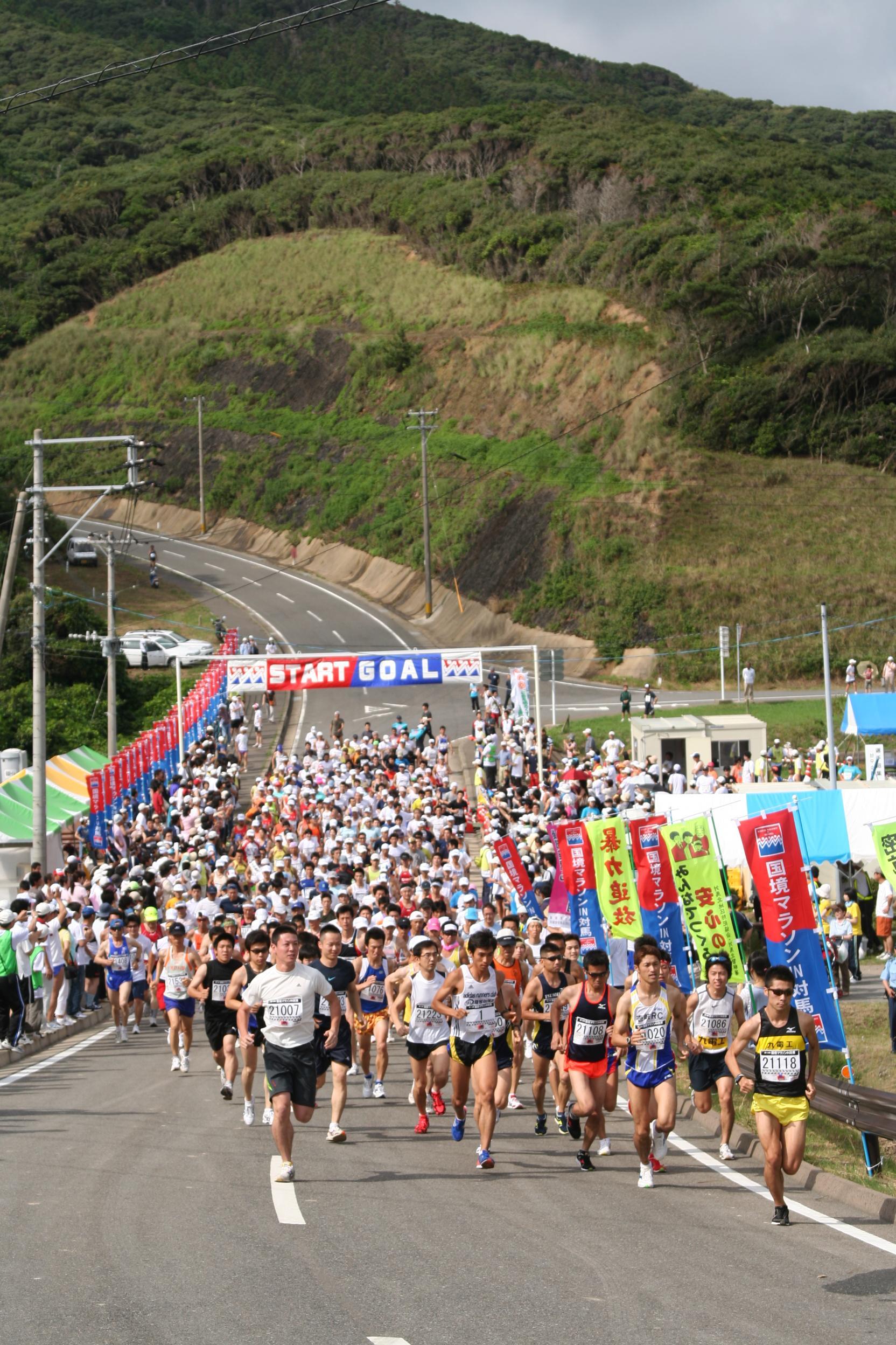 国境マラソンIN対馬-1