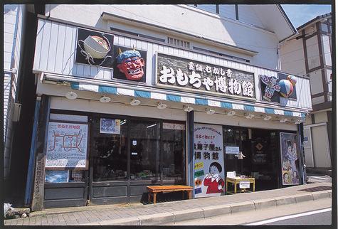 雲仙おもちゃ博物館-1