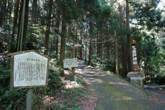 이와도 신사 (岩戸神社)-2