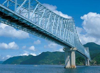 日本本土最西北端の島到達証明書-1