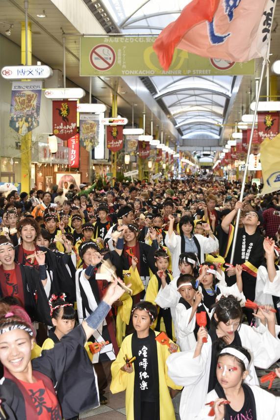 YOSAKOIさせぼ祭り-3
