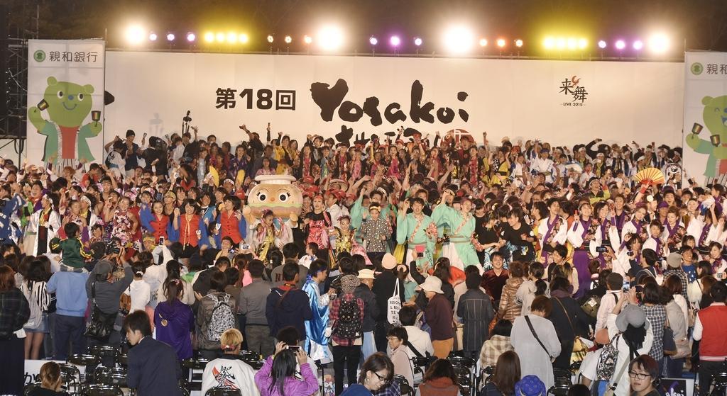 YOSAKOIさせぼ祭り-0