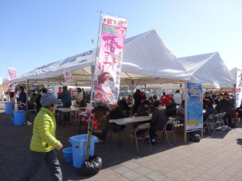 Goto Camellia Festival-1