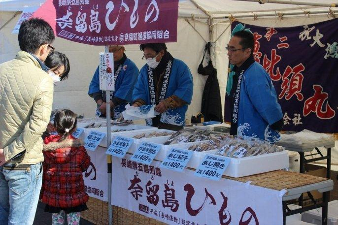 Goto Camellia Festival-3