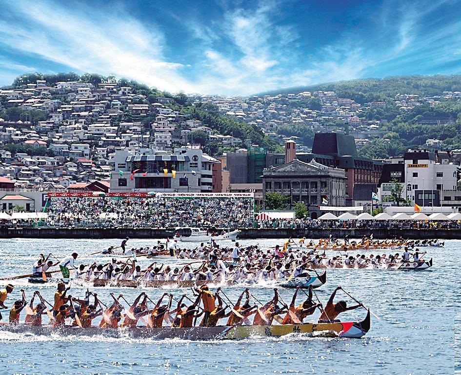 Nagasaki Peiron Championship & Port Festival-3