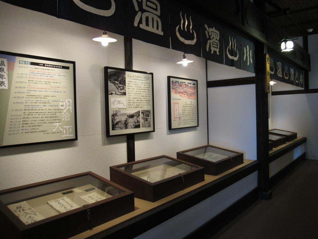 小浜歴史資料館-2