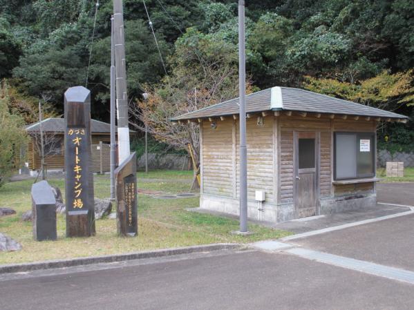 かづさオートキャンプ場-2