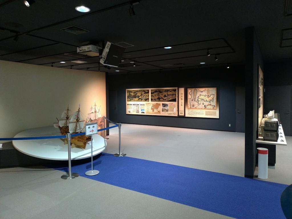口之津歴史民俗資料館・分館-4
