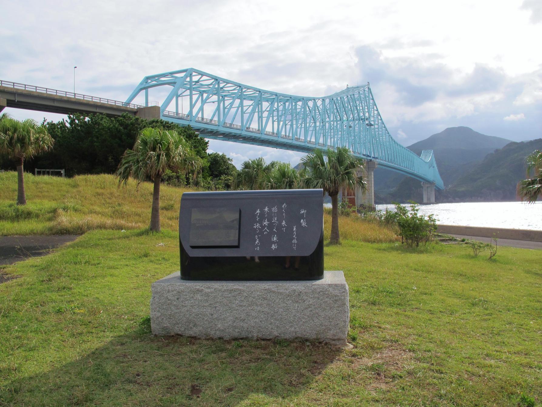 生月大橋公園-1