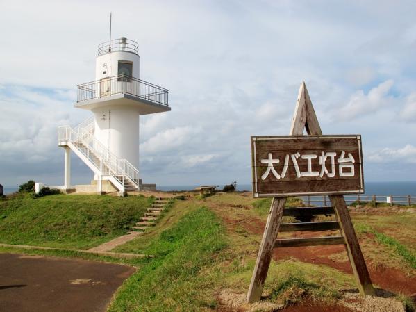 大バエ灯台-0