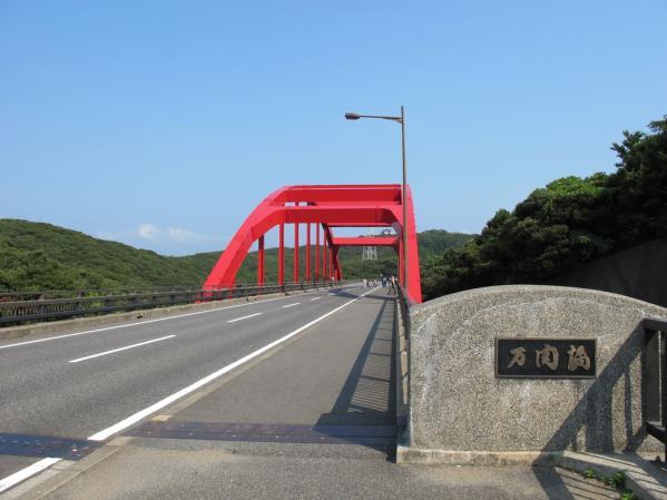 万関橋-1