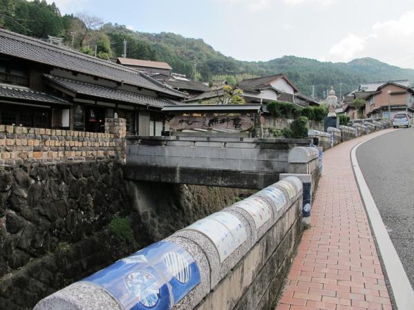 波佐見町 陶郷中尾山-1