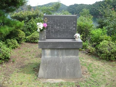 小干浦キリシタン殉教碑-1