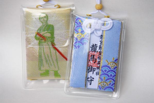 若宮稲荷神社-2