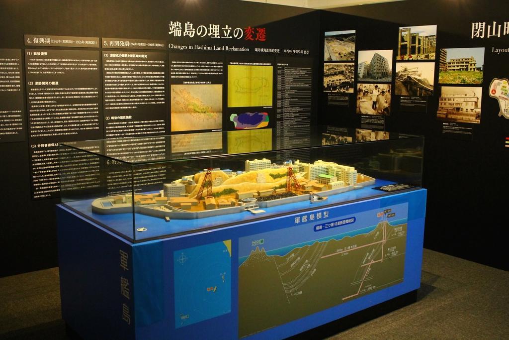 長崎市軍艦島資料館-0
