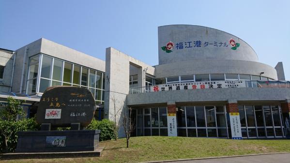 福江港ターミナル-2