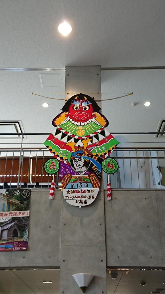 福江港ターミナル-1