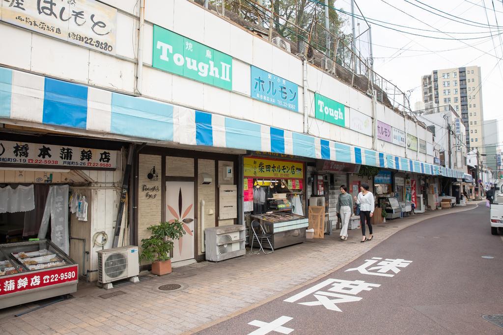 戸尾市场街・隧道横丁-3