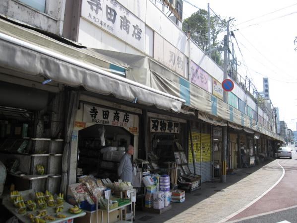 Tonoo Market・ Tunnel Yokocho Shopping Street-1
