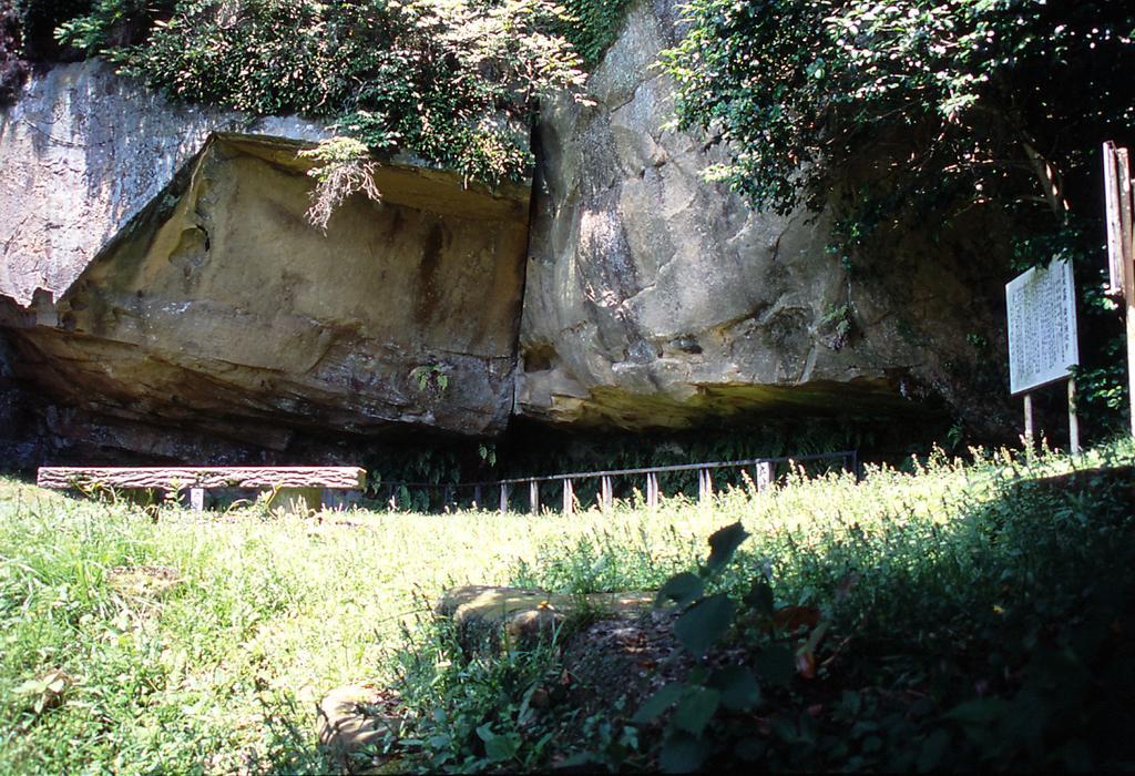 岩下洞穴遺跡-1