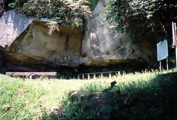 岩下洞穴遺跡-0