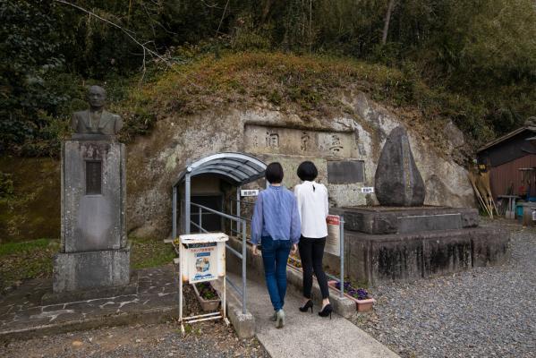 Mukyudo (Former Air-Raid Shelter)-2
