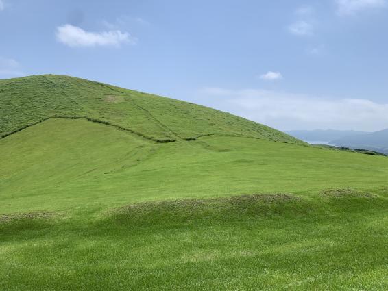 Mt. Onidake-2