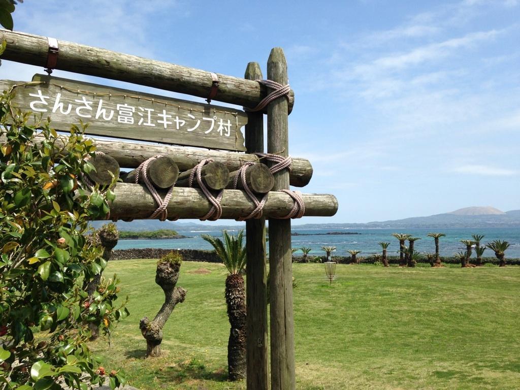 多郎島海水浴場-2