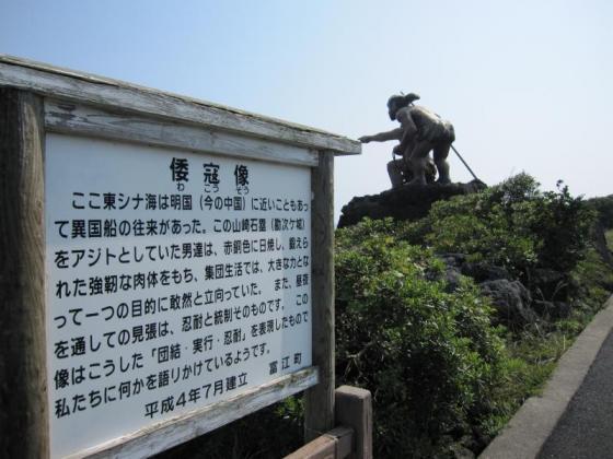勘次ヶ城跡-3
