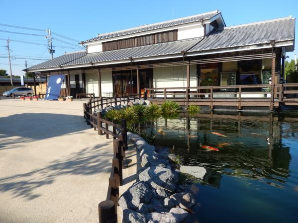 鯉の泳ぐまち観光交流センター 「清流亭」-0