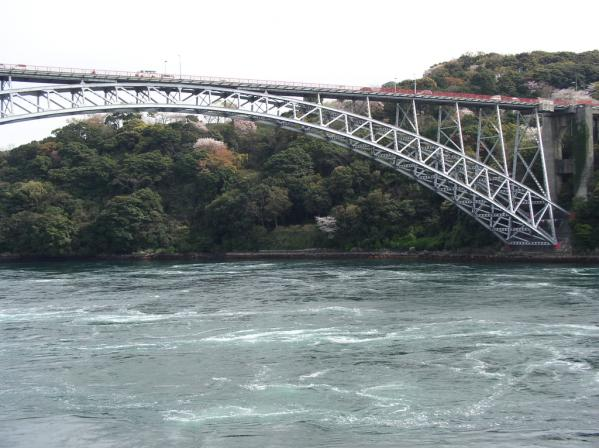 西海橋秋のうず潮まつり-1